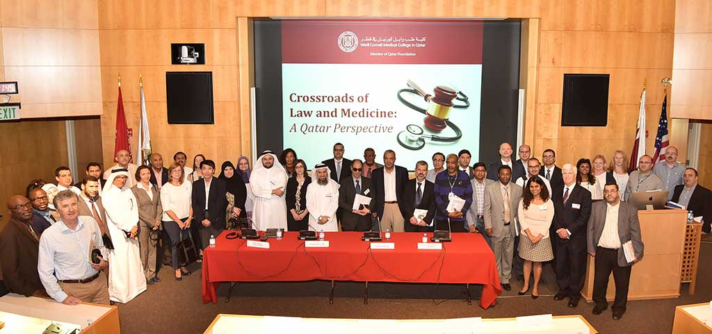 Photo of ۲۰۱۶ International Conference – Law & Medicine: Challenging the Future