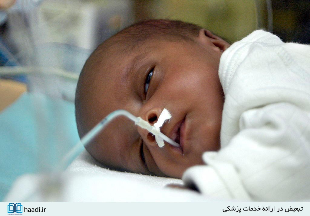Photo of تبعیض درمانی؛ زیرپاگذاشتن اخلاق پزشکی