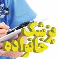 Photo of پزشک خانواده و کیسه خالی بیمهها