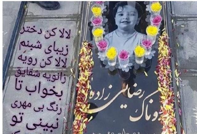 Photo of نظام پزشکی قصور پزشک خاطی ماجرای روناک را تایید کرد