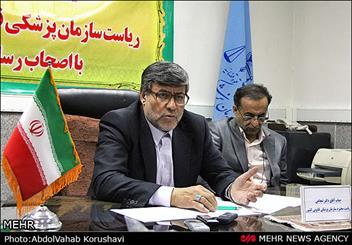 Photo of افزایش شکایت در قصور پزشکی در حوزه زنان و زایمان / تهران درصدر قصورات پزشکی