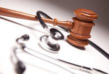 Photo of مجازات افشای اسرار بیماران توسط پزشک چیست؟
