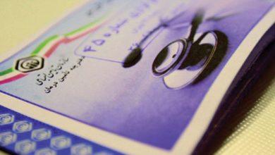 Photo of استانهای رکورددار افراد فاقد بیمه