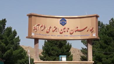 Photo of قطره چکانی شدن بودجه بیمارستانهای تامین اجتماعی خاری در چشم بیمهشدگان
