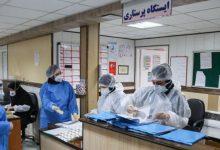 Photo of اخراج پرستاران در روزهای مبارزه با کرونا