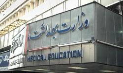 Photo of ورود بیمهها به بحث قصورات پزشکی قانونی است/ واکنش وزارت بهداشت
