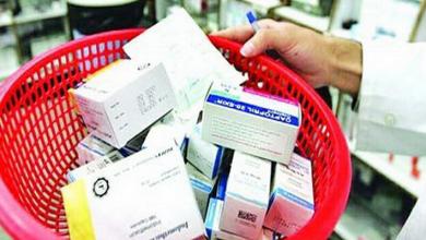 Photo of قاچاق دارو دلیل قابل قبولی برای کاهش سهمیه انسولین داروخانهها نیست