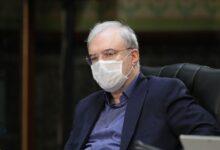 Photo of وزیر بهداشت، درمان و آموزش پزشکی: حقوق شهدای سلامت قطع نمیشود