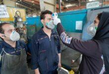 Photo of حفظ سلامت کارگران در جدال سخت با کرونا!