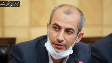 Photo of نماینده مجلس در کمیته حمایت از کسب و کار در نامهای به وزیر بهداشت خواستار شد: رویهها و عملکرد سازمان غذا و دارو مورد بازنگری قرار گیرد